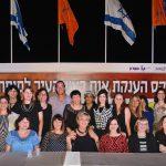 נתניה: אות המופת בחינוך הוענק ל-12 הנבחרות לשנת 2014