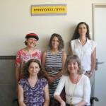 משרד הבריאות הכיר בשירות הפסיכולוגי החינוכי – נתניה גם כיחידה התפתחותית