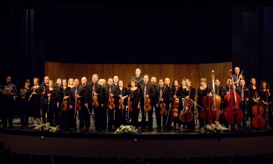 תזמורת נתניה הקאמרית קיבוצית
