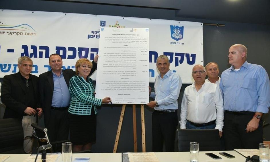 """נתניה: נחתם הסכם הגג – יוקמו 12,000 יח""""ד"""