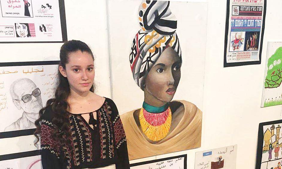 נוער יוצר אמנות