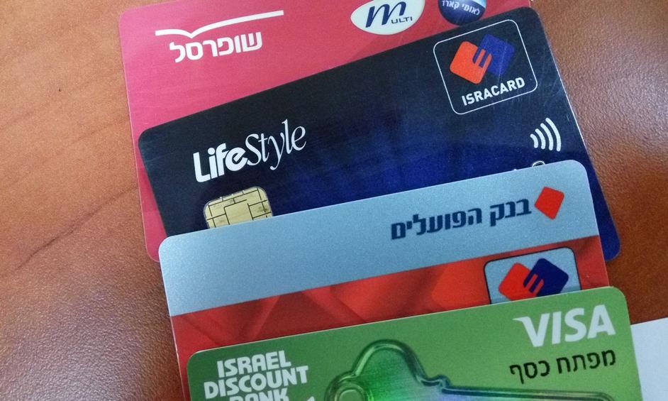 חשד: רכשו כרטיסי משחק בכרטיסי אשראי גנובים