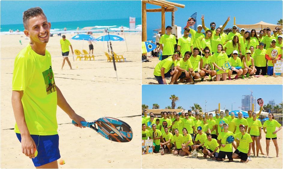 טניס חופים: טום בקשי בא מאהבה