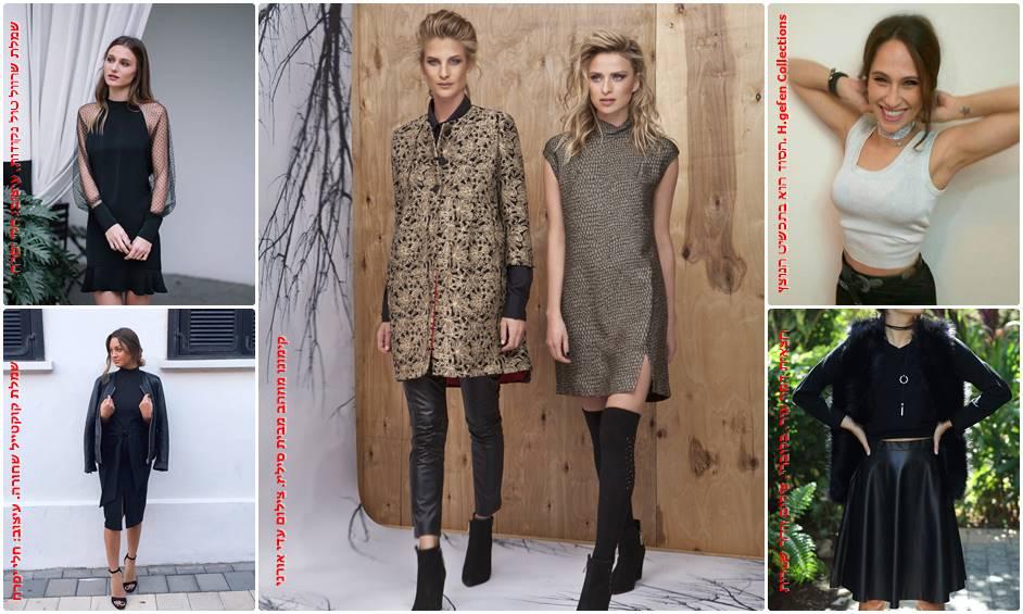 סילבסטר ואופנה – כל הנוצץ הרי זה משובח!