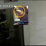 הסרטון המפליל – הפורץ תועד במצלמת אבטחה זוהה ונלכד