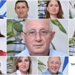 12 המופלאים: נבחרו זוכי אות המופת בחינוך – נתניה 2017