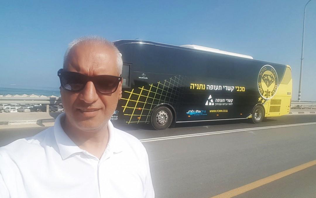 מכבי נתניה מציגה: אוטובוס הקסמים של שימי קוזחי