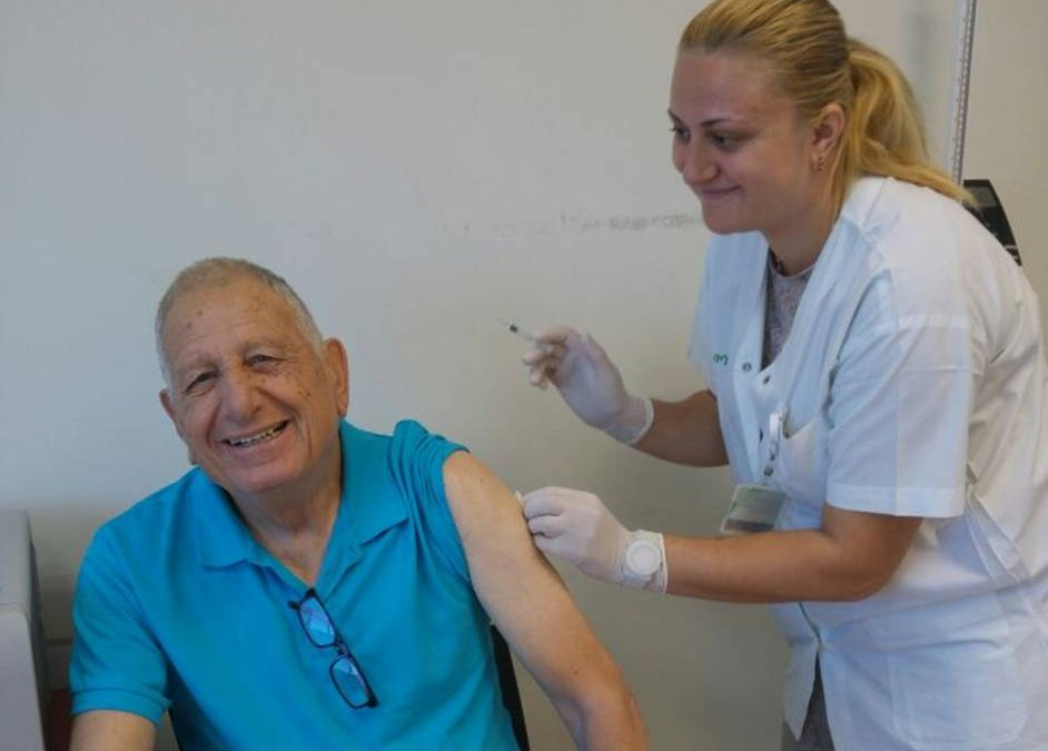 מבצע חיסונים נגד שפעת בכללית