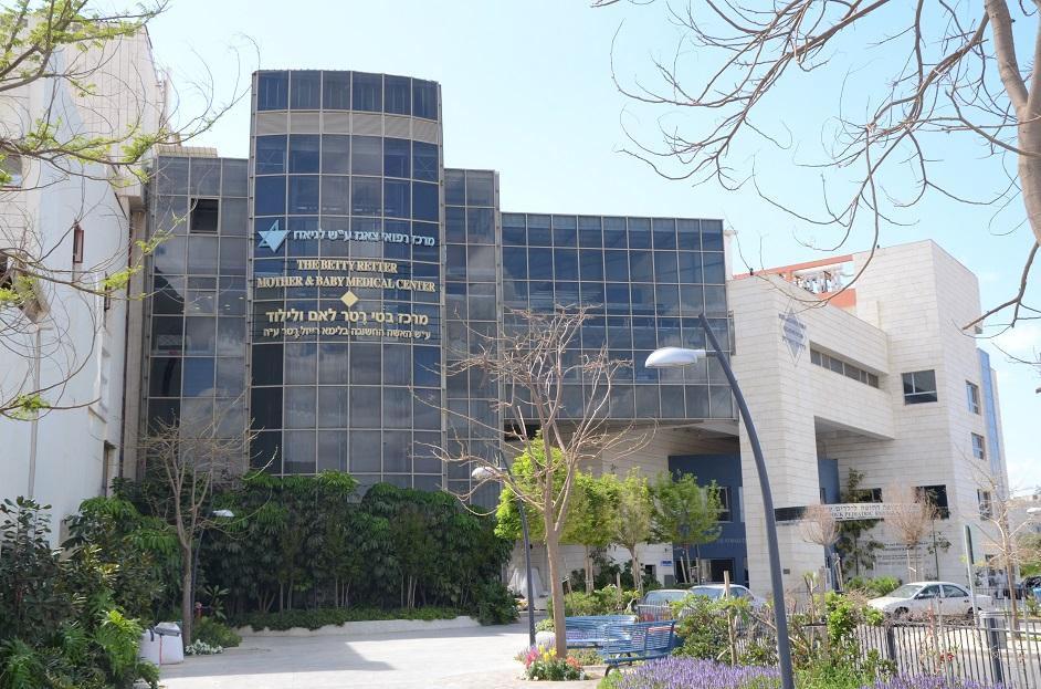 לניאדו: נפתחה מרפאת כירורגיית ילדים