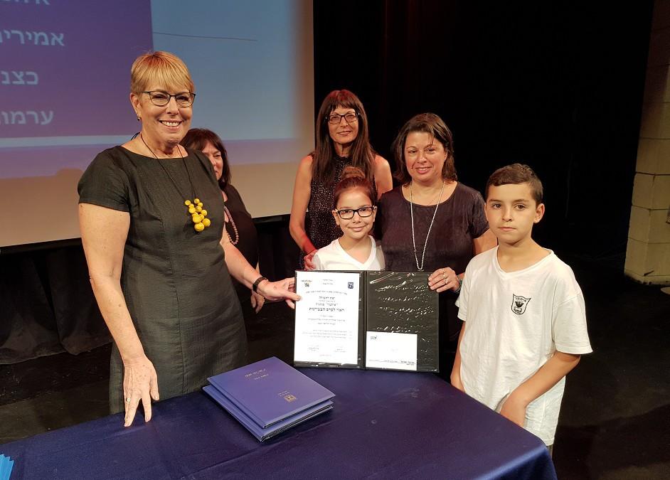 בית הספר איתמר זכה בפרס על עידוד קריאה