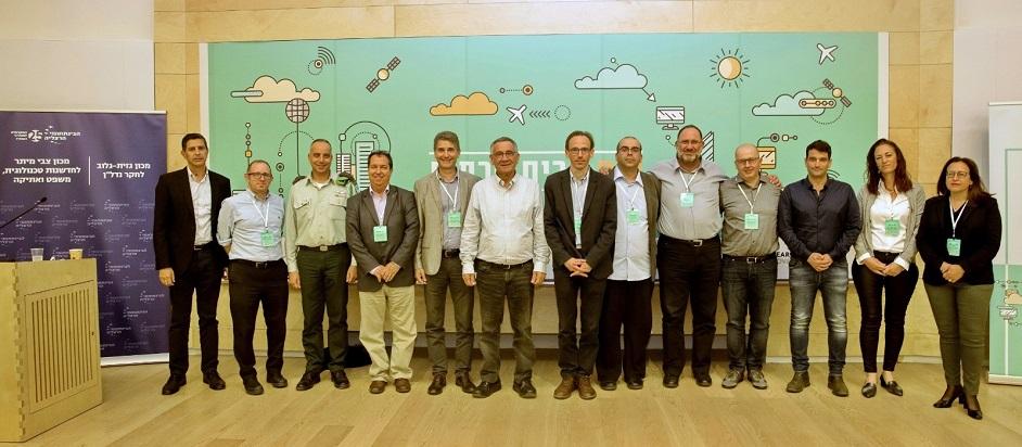 נתניה ברביעיית הערים החכמות בישראל