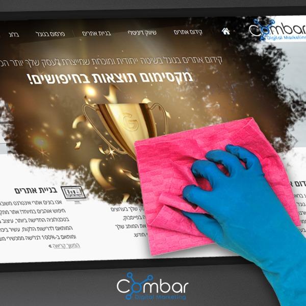 קומבר שיווק דיגיטלי ושרותי בניית אתרים בנתניה