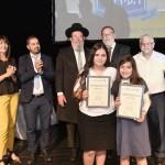 """זוכות חידון התנ""""ך נתניה 2019: עינבר ואחינועם כהן"""