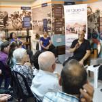 מוזיאון נתניה: עשרות בשיח ובזיכרונות על החיים במעברות