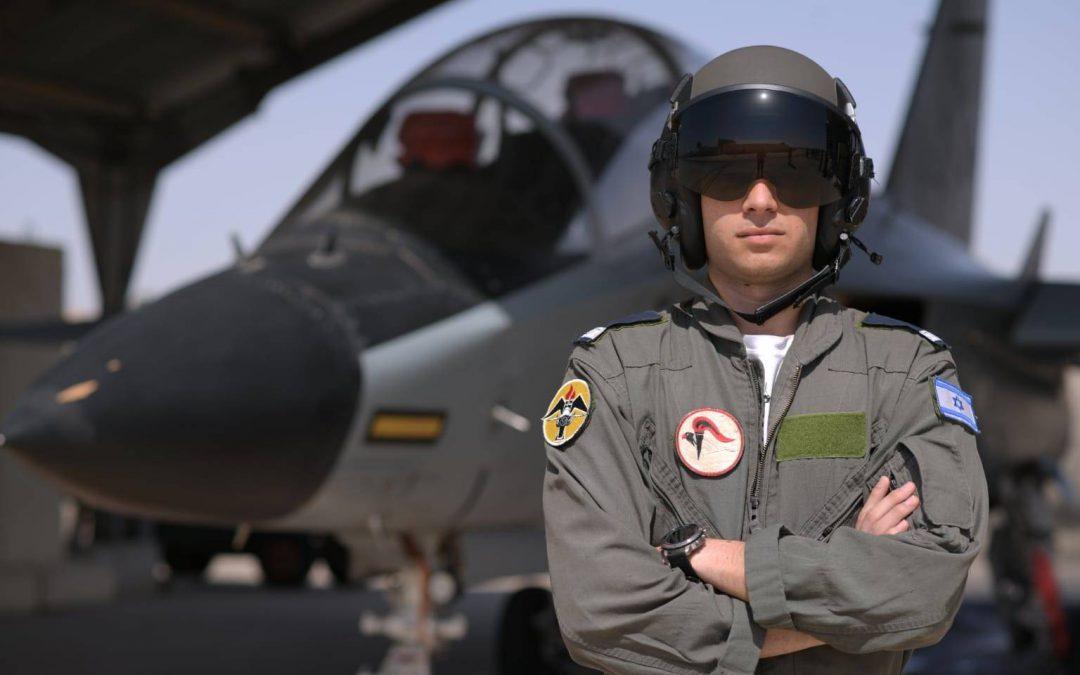 לפעמים חלומות מתגשמים: השריונר מנתניה שהפך טייס מצטיין
