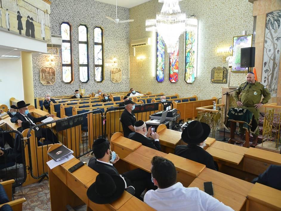 כנס רבנים וראשי קהילות בצל קורונה - נתניה 2020
