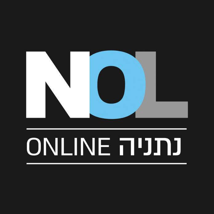 נתניה און ליין - אתר המסקר את חדשות נתניה והאזור, ספורט בעיר, תרבות בנתניה ועוד