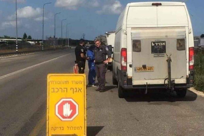 מבצע תנועה רחב להורדת כלי רכב מהכביש באמצעות יחידת השיטור העירוני כפר יונה